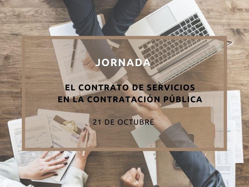 Aesmide en colaboración con el IUGM organiza una Jornada sobre el Contrato de Servicios en la contratación pública el próximo 21 de octubre